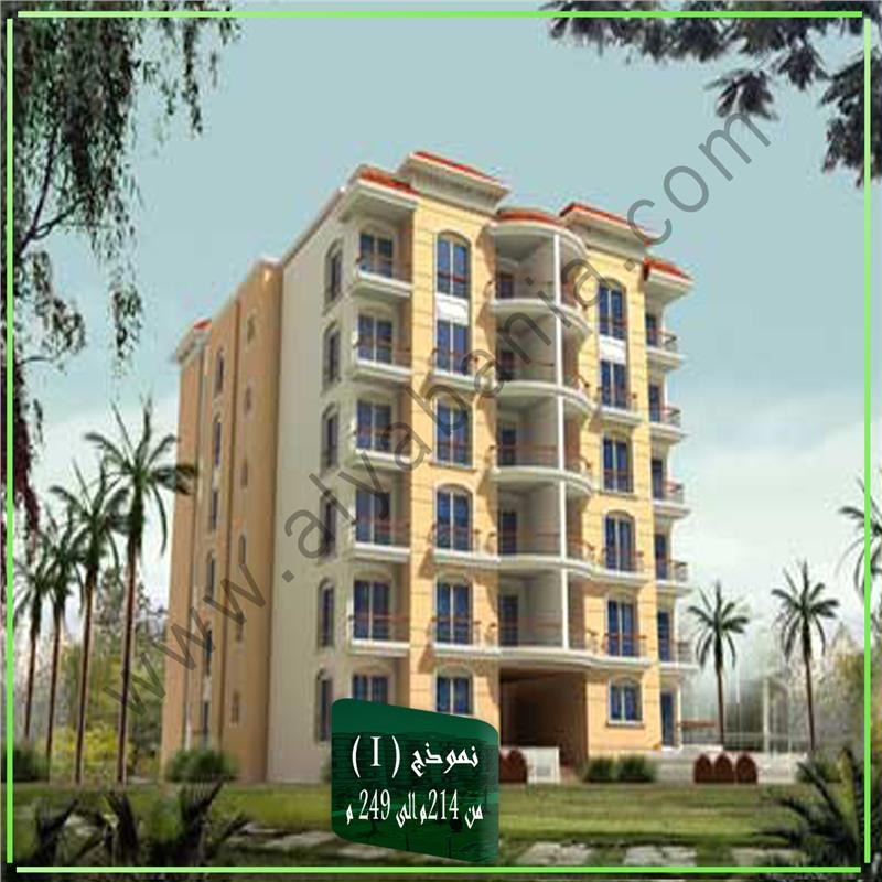 شقة فى مدينة الرحاب  220 م2 بحري و قبلي للبيع كاش كود 35622