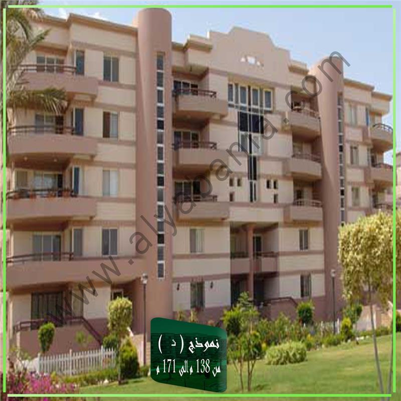 شقة فى مدينة الرحاب  168 م2 بحرى للبيع كاش كود 34590
