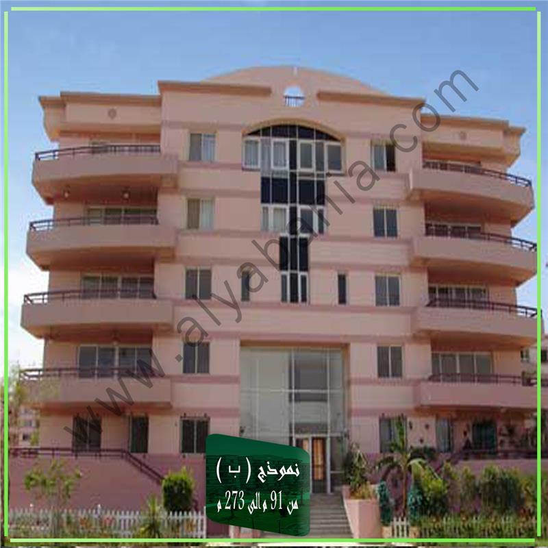 شقة فى  الرحاب 94 م2 للبيع كاش كود 2624