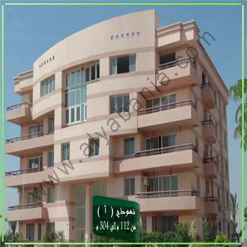 شقة فى  الرحاب 138 م2 للبيع كاش كود 33113