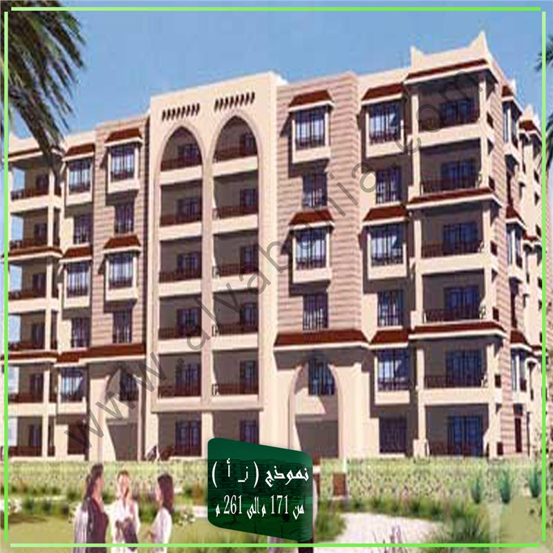 شقة فى مدينة الرحاب  137 م2 بحرى للبيع كاش كود 35612
