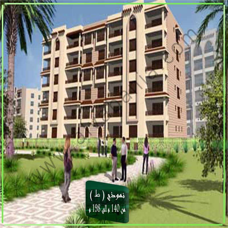 شقة فى مدينة الرحاب  160 م2 بحرى للايجار قانون جديد كود 24793
