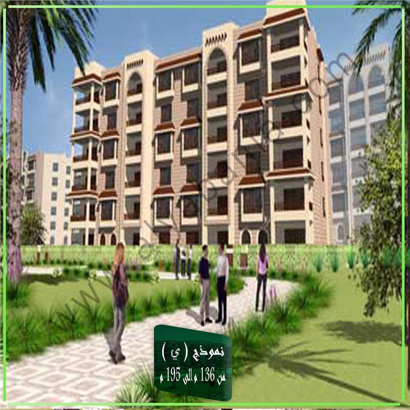 شقة فى مدينة الرحاب  239 م2 بحري وغربي للايجار قانون جديد كود 13879