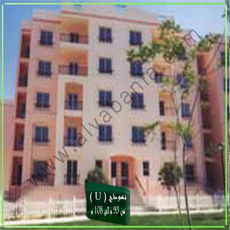 شقة فى مدينة الرحاب  108 م2 بحرى للبيع كاش كود 35324