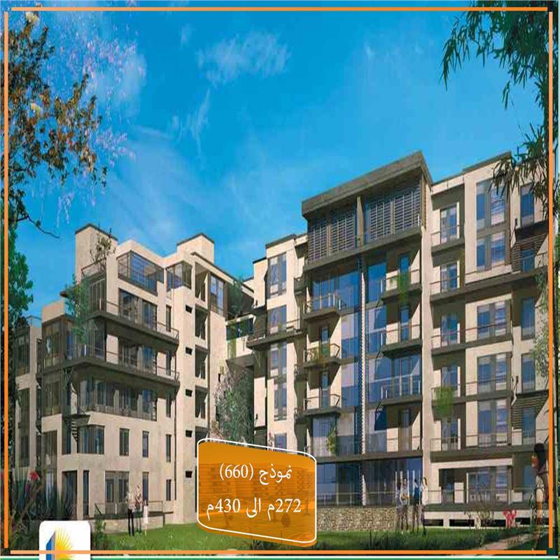 شقة فى مدينتى  211 م2 بحري و قبلي للبيع تقسيط كود 43106