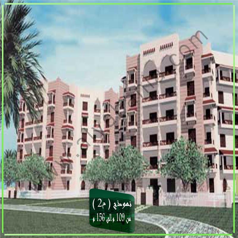 شقة فى مدينة الرحاب  151 م2 بحري وشرقي للايجار مفروش كود 4995