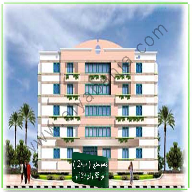 شقة فى مدينة الرحاب  300 م2 للايجار مفروش كود 40315