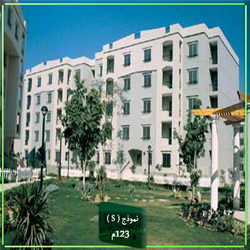 شقة فى مدينة الرحاب  123 م2 بحرى للبيع كاش كود 39456